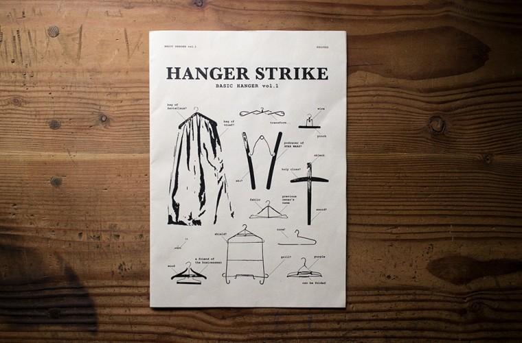 HANGER HOLIC
